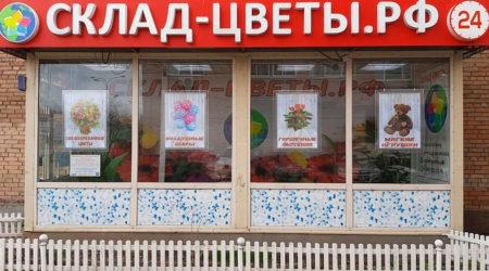 г. Москва,ул.Большая Академическая,д.39