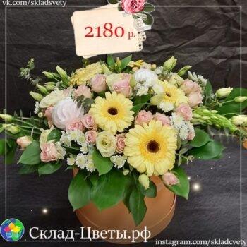 СЕ-05-Склад-Цветы.рф