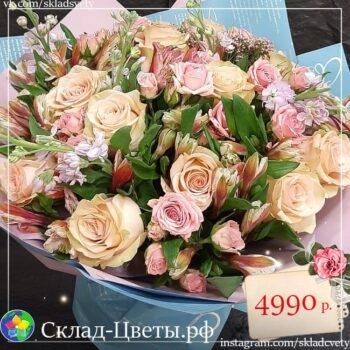 СЕ-08-Склад-Цветы.рф