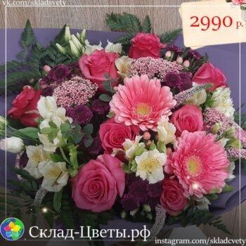 СЗ-09 - Склад-Цветы.рф