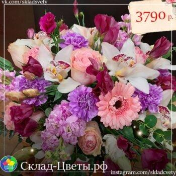 СЗ-10 - Склад-Цветы.рф
