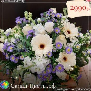 СЗ-11 - Склад-Цветы.рф