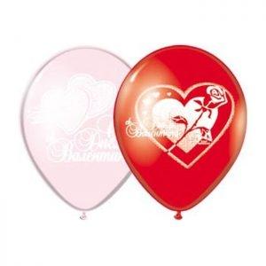 Шар Валентинов День