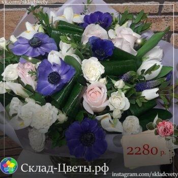 СЗ-12 - Склад-Цветы.рф