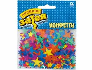 Конфетти «Звезды ассорти»