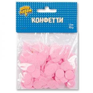 Конфетти «Круги Розовые»