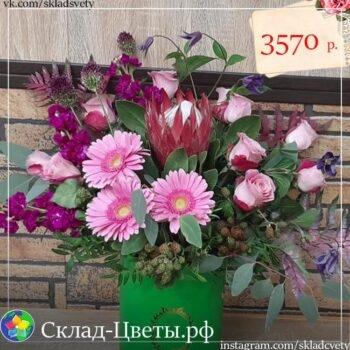 Склад-Цветы.рф