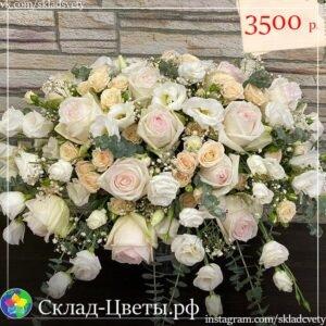 СБ-49 Склад-Цветы.рф