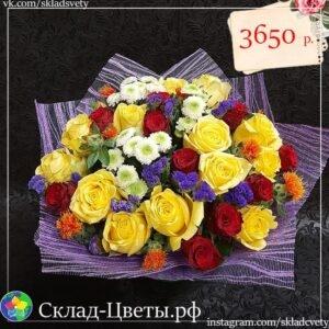 СЕ-12 Склад-Цветы.рф