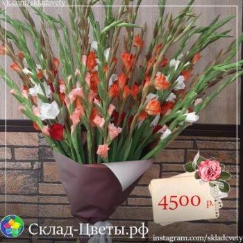 СЗ-29 Склад-Цветы.рф