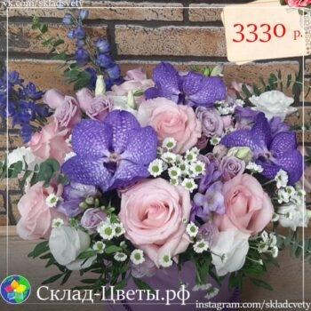 СЗ-30 Склад-Цветы.рф