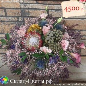 СЗ-31 Склад-Цветы.рф