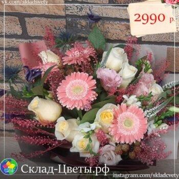 СЗ-32 Склад-Цветы.рф