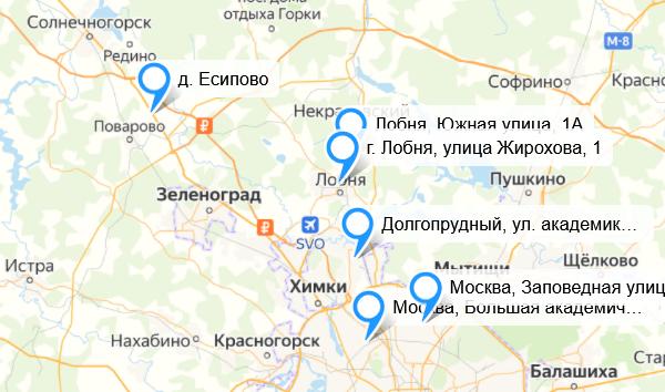 Магазины Склад-Цветы.рф